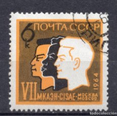 Sellos: UNION SOVIETICA URSS , 1964 , STAMP , MICHEL , 2940. Lote 293708683