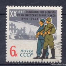 Sellos: UNION SOVIETICA URSS , 1964 , STAMP , MICHEL , 2961. Lote 293708718