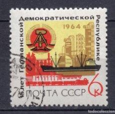 Sellos: UNION SOVIETICA URSS , 1964 , STAMP , MICHEL , 2962. Lote 293708768
