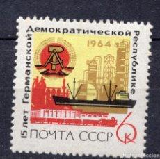 Sellos: UNION SOVIETICA URSS , 1964 , STAMP , MICHEL , 2962. Lote 293708873