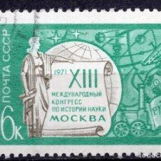 Sellos: UNION SOVIETICA URSS , 1971 , STAMP , MICHEL , 3894. Lote 293736668