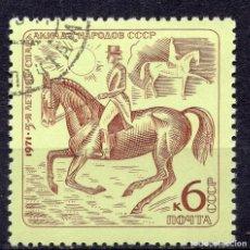 Sellos: UNION SOVIETICA URSS , 1971 , STAMP , MICHEL , 3895. Lote 293736793