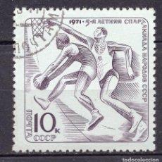 Sellos: UNION SOVIETICA URSS , 1971 , STAMP , MICHEL , 3896. Lote 293736833