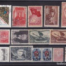 Sellos: FC3-247- RUSIA LOTE SELLOS ANTIGUOS . VER 2 IMÁGENES. Lote 293981943