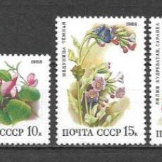 Sellos: RUSIA 1988 ** MNH SERIE COMPLETA FLORA - 5/24. Lote 294029978