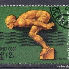 Sellos: UNION SOVIETICA URSS , 1978 , STAMP , MICHEL , 4707. Lote 294956303