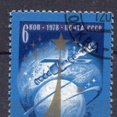 Sellos: UNION SOVIETICA URSS , 1978 , STAMP , MICHEL , 4713. Lote 294956368