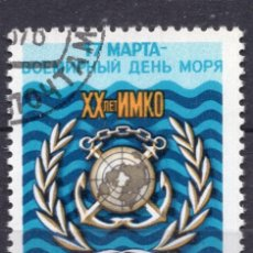 Sellos: UNION SOVIETICA URSS , 1978 , STAMP , MICHEL , 4727. Lote 294956428