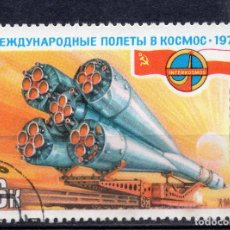 Sellos: UNION SOVIETICA URSS , 1978 , STAMP , MICHEL , 4735. Lote 294956458