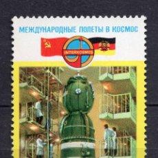 Sellos: UNION SOVIETICA URSS , 1978 , STAMP , MICHEL , 4763. Lote 294956588