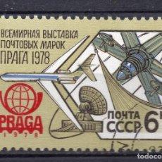 Sellos: UNION SOVIETICA URSS , 1978 , STAMP , MICHEL , 4766. Lote 294956638