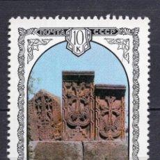 Sellos: UNION SOVIETICA URSS , 1978 , STAMP , MICHEL , 4770. Lote 294956818
