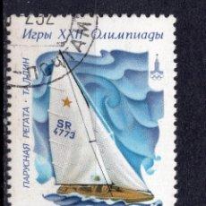 Sellos: UNION SOVIETICA URSS , 1978 , STAMP , MICHEL , 4781. Lote 294956903
