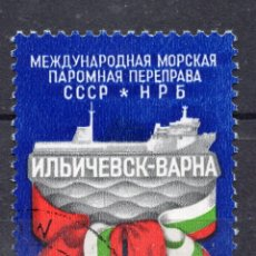 Sellos: UNION SOVIETICA URSS , 1978 , STAMP , MICHEL , 4787. Lote 294956968