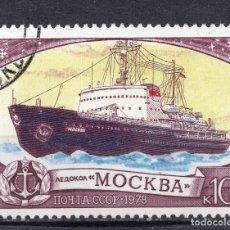 Sellos: UNION SOVIETICA URSS , 1978 , STAMP , MICHEL , 4806. Lote 294957158