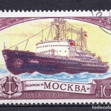 Sellos: UNION SOVIETICA URSS , 1978 , STAMP , MICHEL , 4806. Lote 294957218