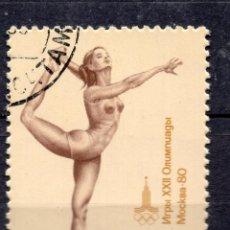 Sellos: UNION SOVIETICA URSS , 1979 , STAMP , MICHEL , 4830. Lote 295023838
