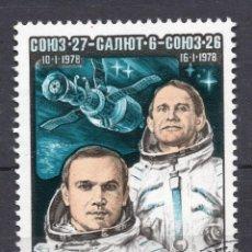 Sellos: UNION SOVIETICA URSS , 1979 , STAMP , MICHEL , 4854. Lote 295023903
