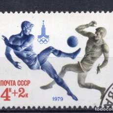 Sellos: UNION SOVIETICA URSS , 1979 , STAMP , MICHEL , 4856. Lote 295024003