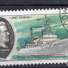 Sellos: UNION SOVIETICA URSS , 1979 , STAMP , MICHEL , 4908. Lote 295024443