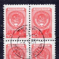 Sellos: UNION SOVIETICA URSS , 1948 , STAMP , MICHEL , 1335I. Lote 295736158