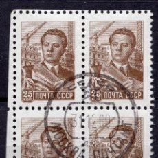 Sellos: UNION SOVIETICA URSS , 1960 , STAMP , MICHEL , 2328 I. Lote 295736573