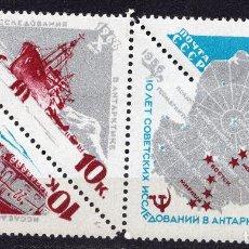 Sellos: UNION SOVIETICA URSS , 1966 , STAMP , MICHEL , 3182-3183 + 3181 ZFI. Lote 295736748