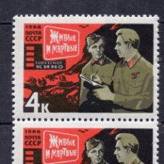 Sellos: UNION SOVIETICA URSS , 1966 , STAMP , MICHEL , 3190. Lote 295736823