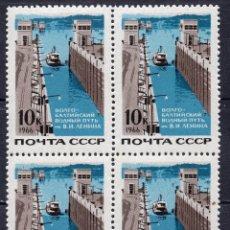 Sellos: UNION SOVIETICA URSS , 1966 , STAMP , MICHEL , 3255. Lote 295736888