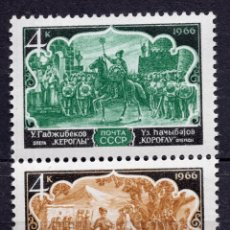 Sellos: UNION SOVIETICA URSS , 1966 , STAMP , MICHEL , 3277-3278. Lote 295737193