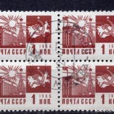 Sellos: UNION SOVIETICA URSS , 1966 , STAMP , MICHEL , 3279. Lote 295737338