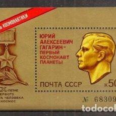 Sellos: URSS - RUSIA. 1981. 1 HOJA BLOQUE *** - GAGARIN. 20 ANIV. PRIMER VUELO AL ESPACIO.. Lote 295753213