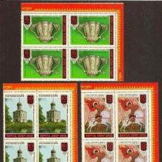 Sellos: URSS - RUSIA. 1978. JOYAS DE CULTURA ANTIGUA. BLOQUE DE 4. YVERT 4245-4248 ***.. Lote 295754508