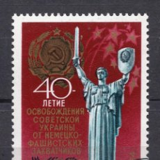 Francobolli: UNION SOVIETICA URSS , 1984 , STAMP , MICHEL , 5443. Lote 295778308