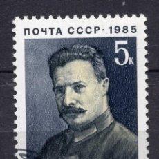 Francobolli: UNION SOVIETICA URSS , 1985 , STAMP , MICHEL , 5470. Lote 295781318