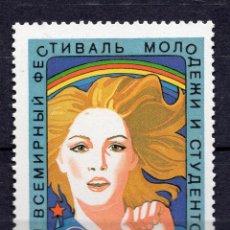 Francobolli: UNION SOVIETICA URSS , 1985 , STAMP , MICHEL , 5499. Lote 295781618