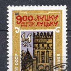 Francobolli: UNION SOVIETICA URSS , 1985 , STAMP , MICHEL , 5549. Lote 295781823