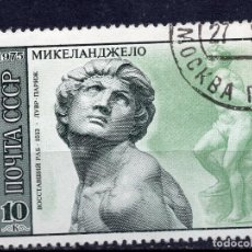 Francobolli: UNION SOVIETICA URSS , 1975 , STAMP , MICHEL , 4331. Lote 295905153