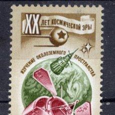 Francobolli: UNION SOVIETICA URSS , 1977 , STAMP , MICHEL , 4651. Lote 295961868