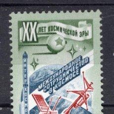 Francobolli: UNION SOVIETICA URSS , 1977 , STAMP , MICHEL , 4653. Lote 295962073