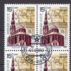 Sellos: UNION SOVIETICA URSS , 1990 , STAMP , MICHEL , 6113. Lote 295976563