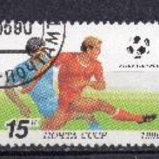 Sellos: UNION SOVIETICA URSS , 1990 , STAMP , MICHEL ,6088-6092. Lote 295976648