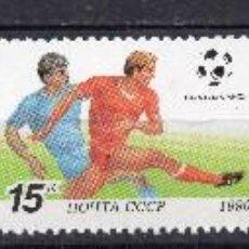 Sellos: UNION SOVIETICA URSS , 1990 , STAMP , MICHEL ,6088-6092. Lote 295976693