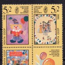 Sellos: UNION SOVIETICA URSS , 1990 , STAMP , MICHEL ,6105-6107. Lote 295976748