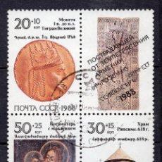 Sellos: UNION SOVIETICA URSS , 1989 , STAMP , MICHEL ,5911-5913. Lote 295976968