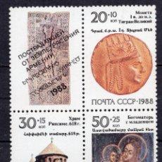 Sellos: UNION SOVIETICA URSS , 1989 , STAMP , MICHEL ,5911-5913. Lote 295976998