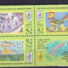 Sellos: UNION SOVIETICA URSS , 1989 , STAMP , MICHEL ,5889-5891. Lote 295977073