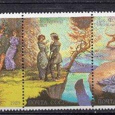 Sellos: UNION SOVIETICA URSS , 1989 , STAMP , MICHEL ,6009-6013. Lote 295977103