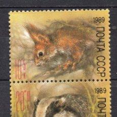 Francobolli: UNION SOVIETICA URSS , 1988 , STAMP , MICHEL ,5936-5939. Lote 295980373