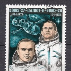 Sellos: UNION SOVIETICA URSS , 1979 , STAMP , MICHEL 4854. Lote 296882203
